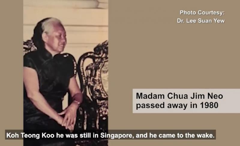 20190325-Chua Jim Neo passed away in 1980.jpg