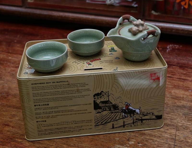 260319 tea.jpg