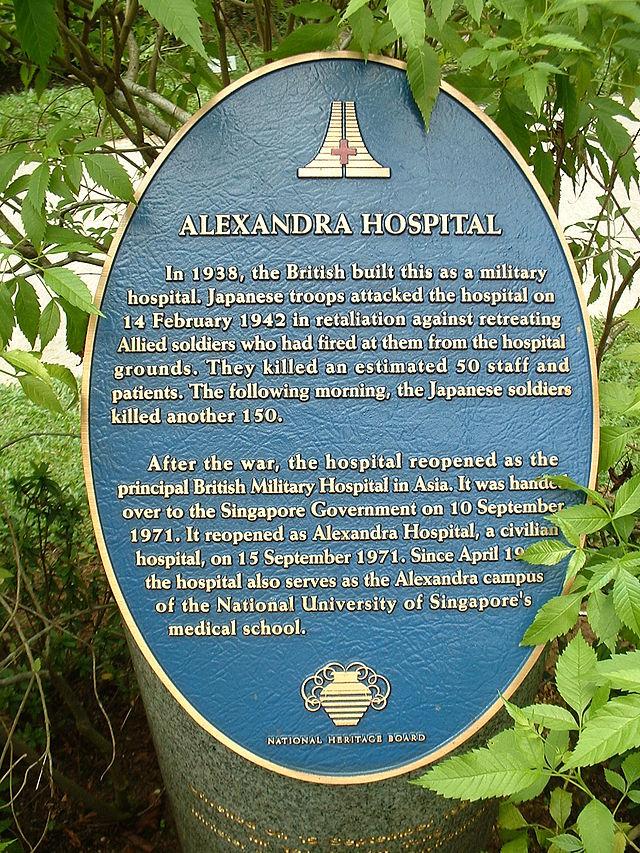 640px-Alexandria_Hosp_plaque.jpg