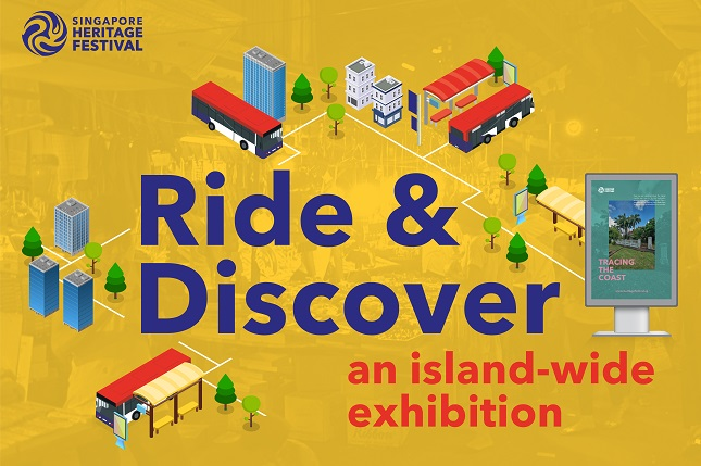SHF2019-Ride and Discover.jpg