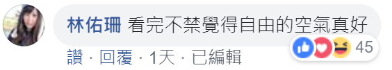 010419 banned songs comment.png