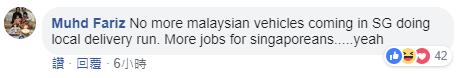 20190402 comment 1.png