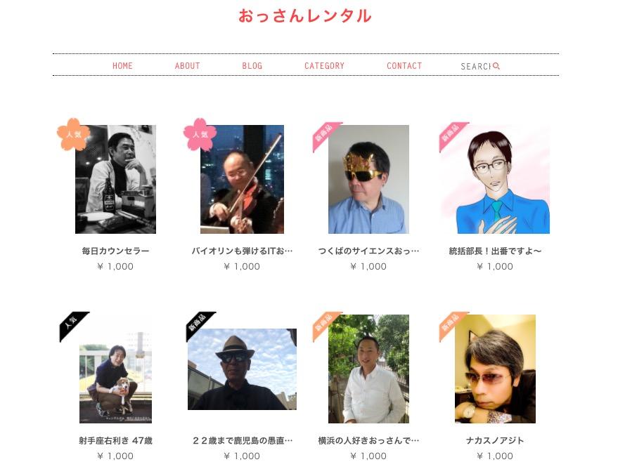 1website.jpg