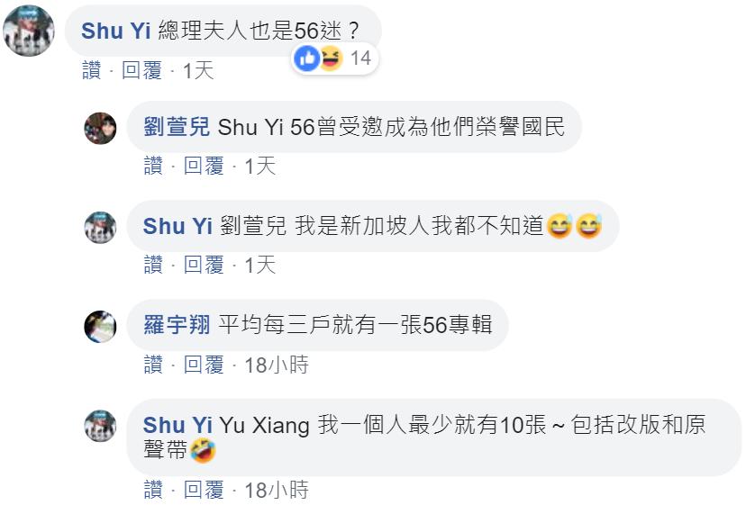 5566  comment.png