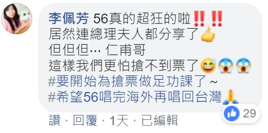 5566 comment 5.png