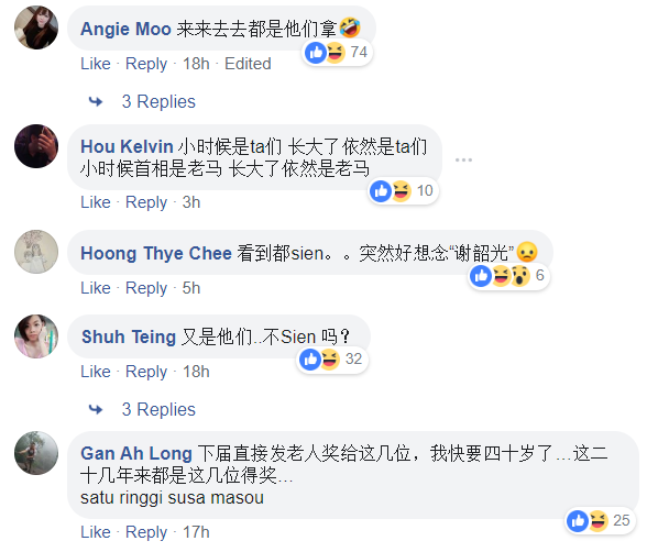 20190415-Oriental Daily Comments.png