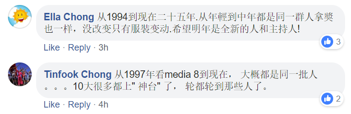 20190415-Sin Chew comments.png