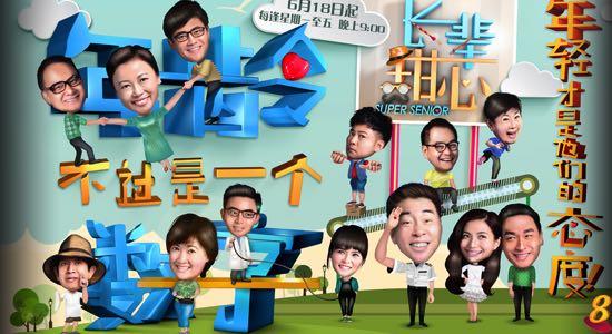 20190415-zhang bei tian xin.jpg