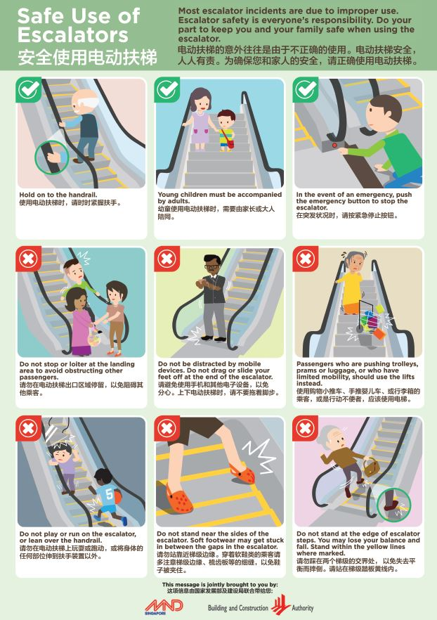 Escalator_poster_English_Chinese (1).jpg