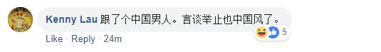 学好华语有个中国男友很重要。