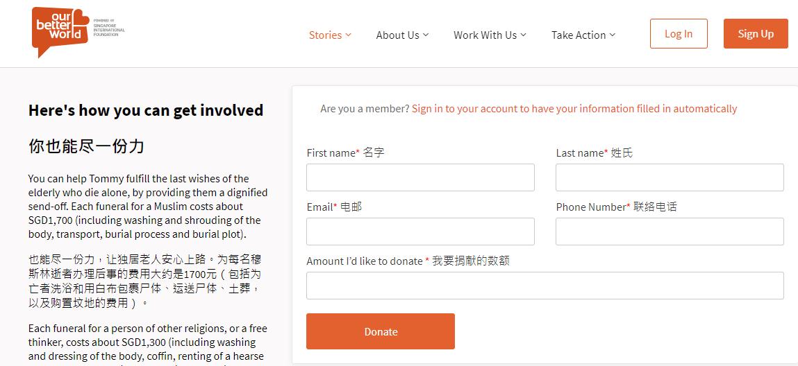 150419 elderly donation.png