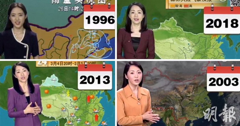 170419 sg weather chinese.png