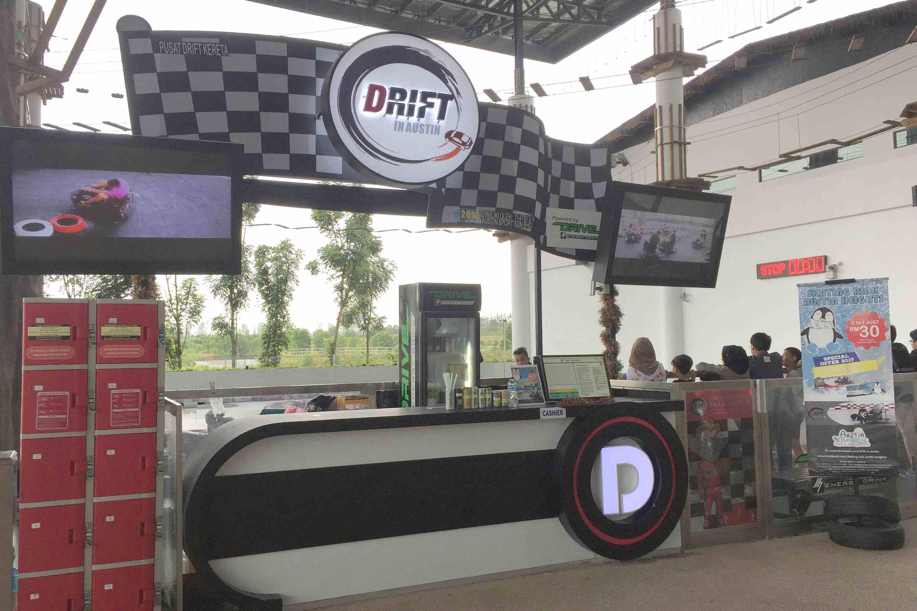 drift.jpg