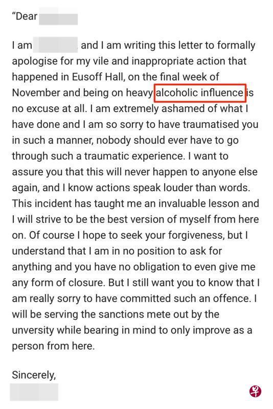 20190422_apology letter.jpg