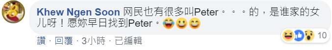 220419 chengdugirl comment 2.png