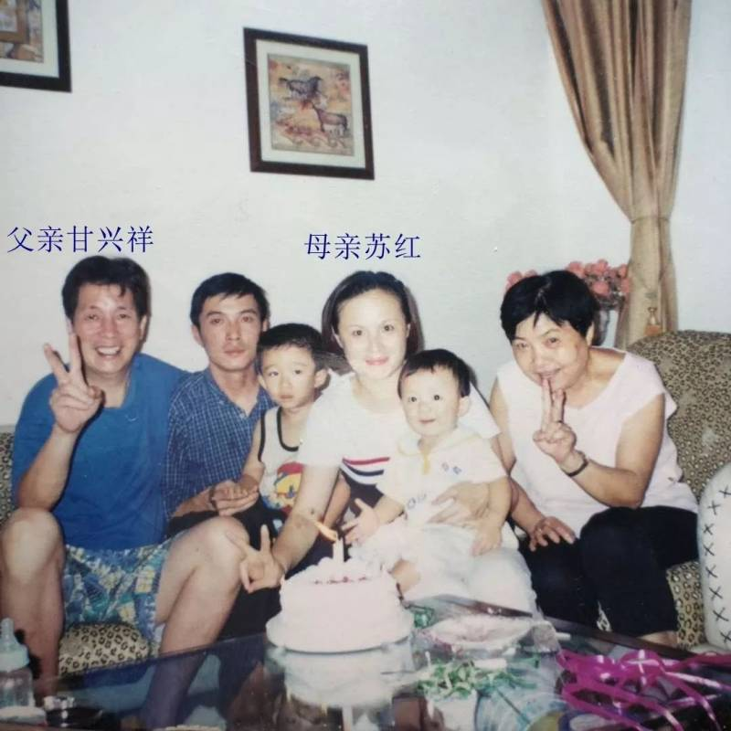 220419 chengdugirl family.png
