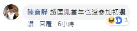 赵匡胤.png