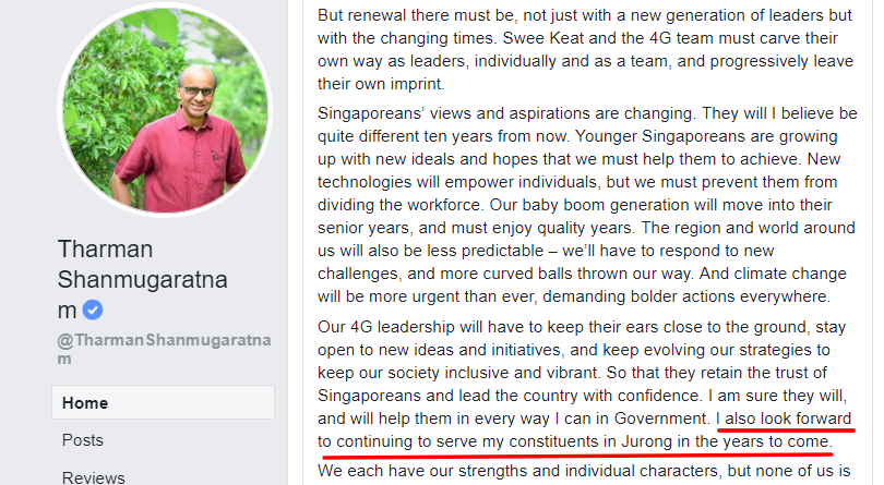 tharman fb new.png