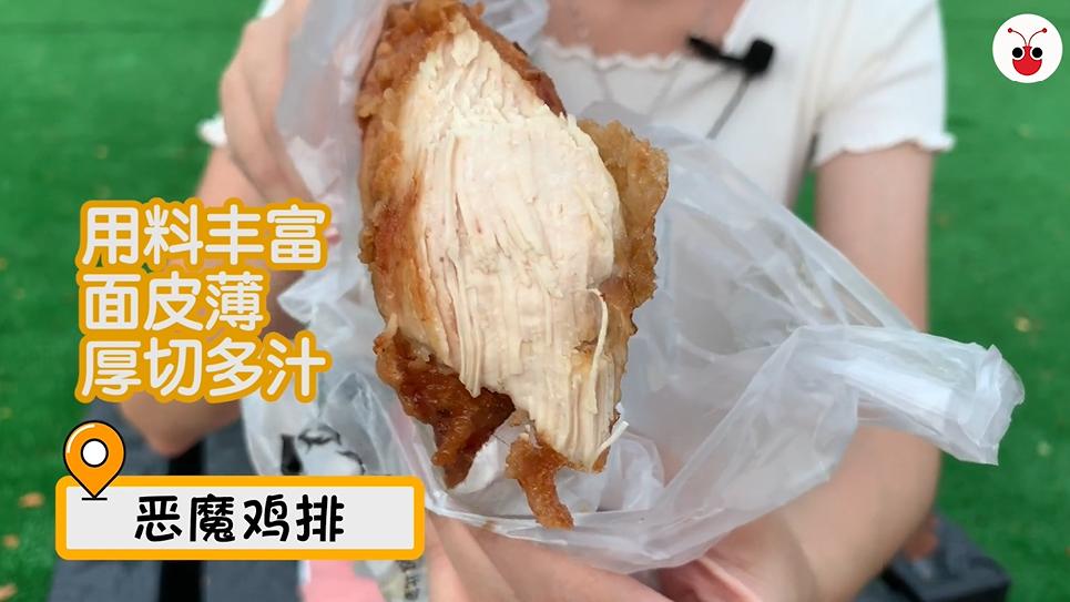 240419 shilin emo chicken.png