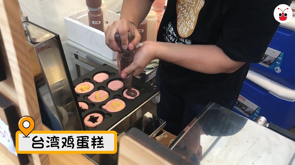 240419 shilin waffle making.png