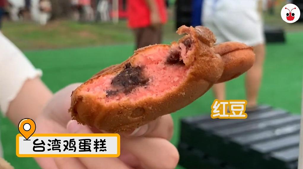 240419 shilin waffle redbean.png