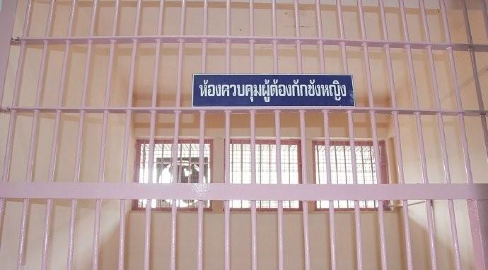 THAILAND2 (2).jpg