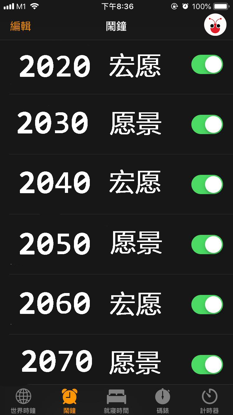 20190510ALARM.jpg