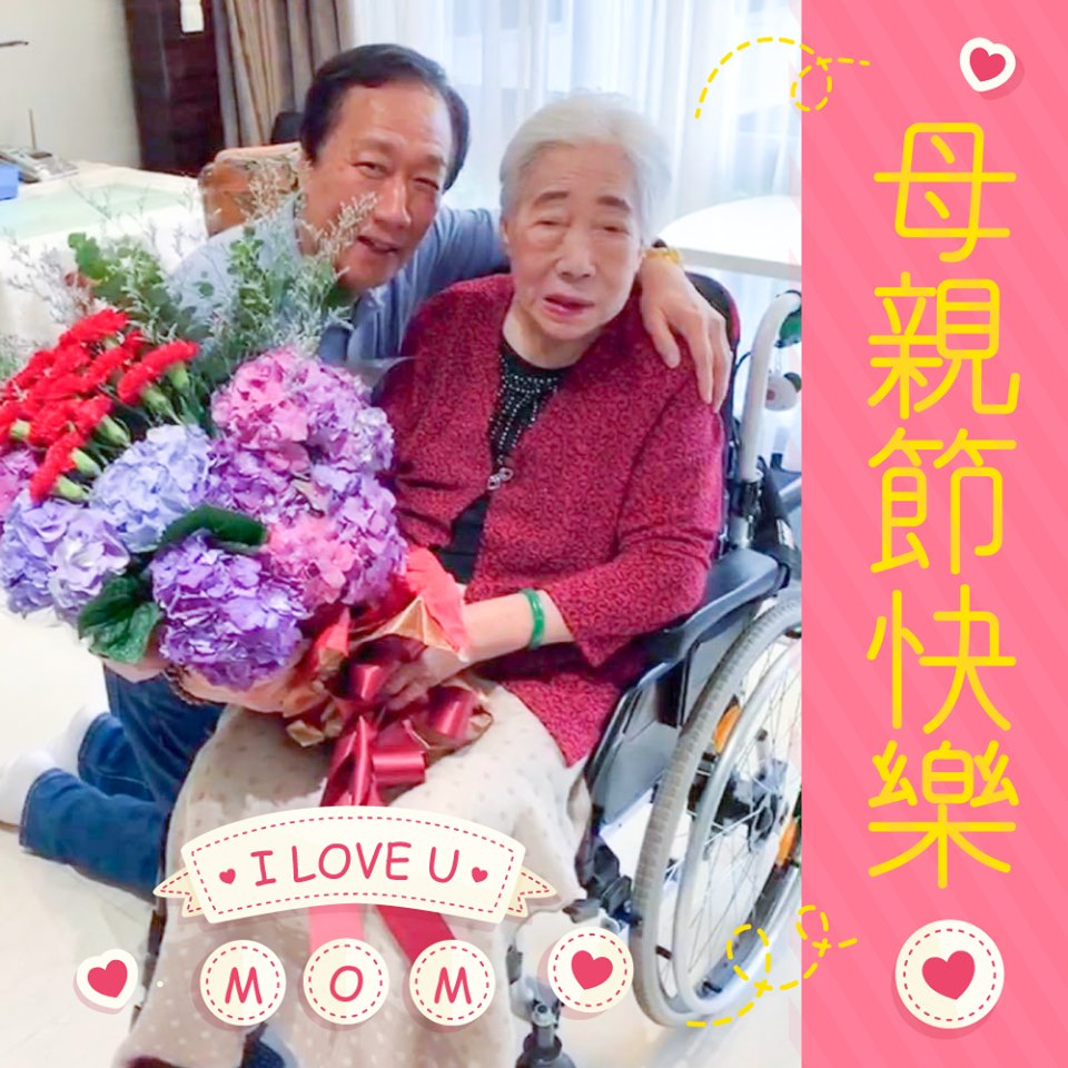 Terry Gou - I love you mom.jpg