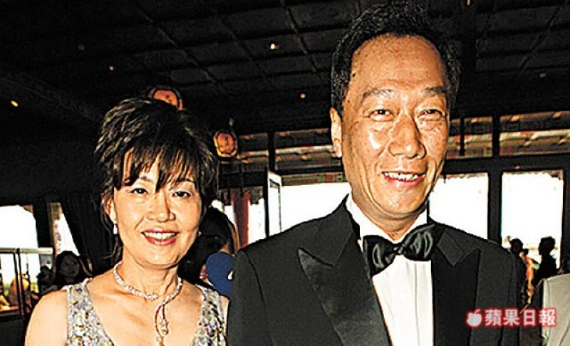 Terry Gou and first wife.jpg