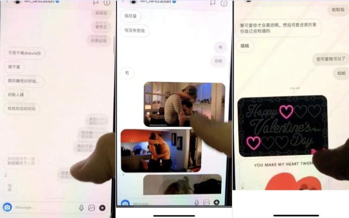 20190516-Huang Si Tian Fang Wei Jie messages.png