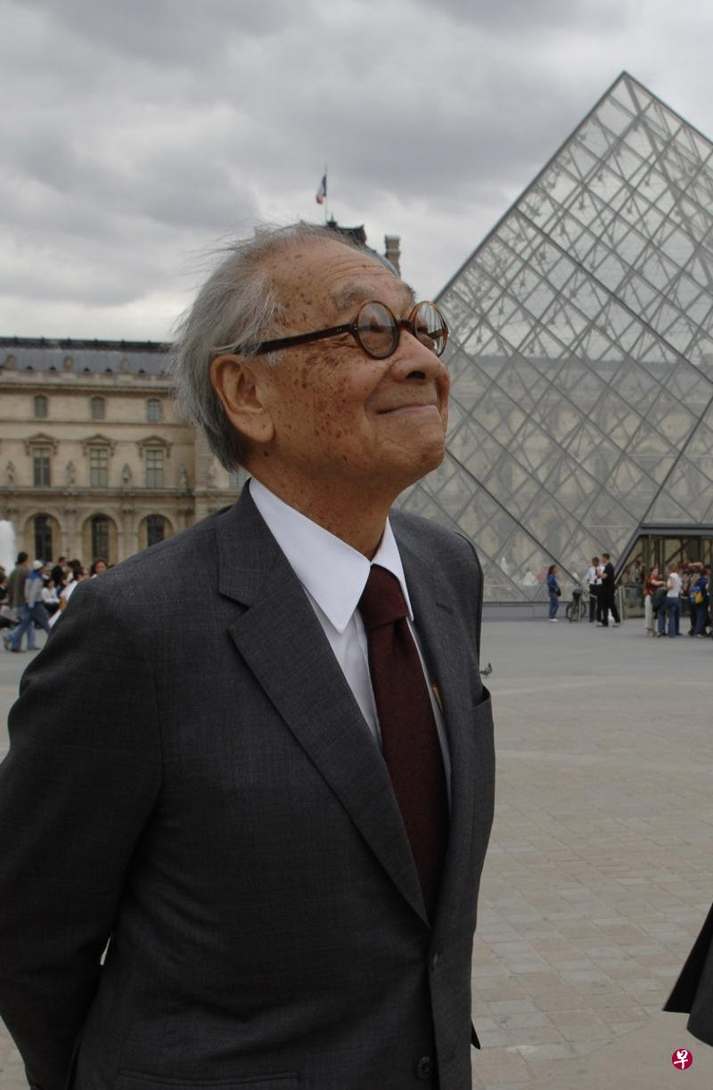 IMPei at Louvre.jpg