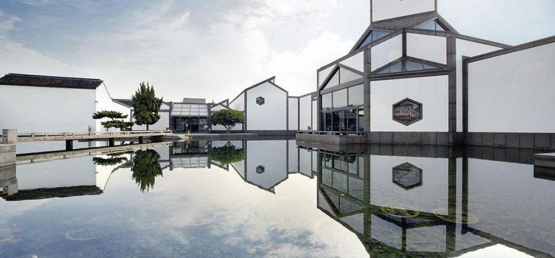 Suzhou Museum.jpg