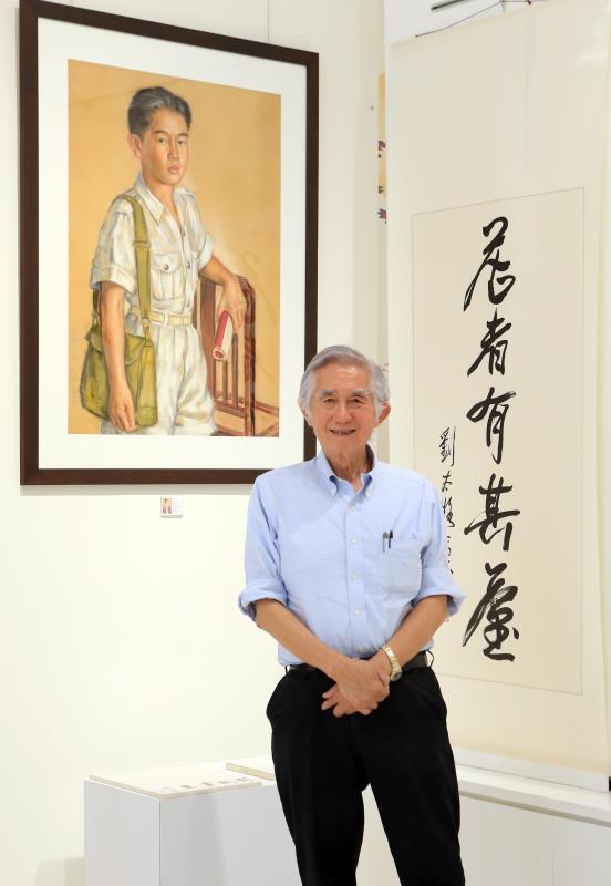 Tiger Liu.jpg