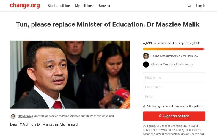 网民发起线上请愿活动,要求撤换马智礼。sc.jpg