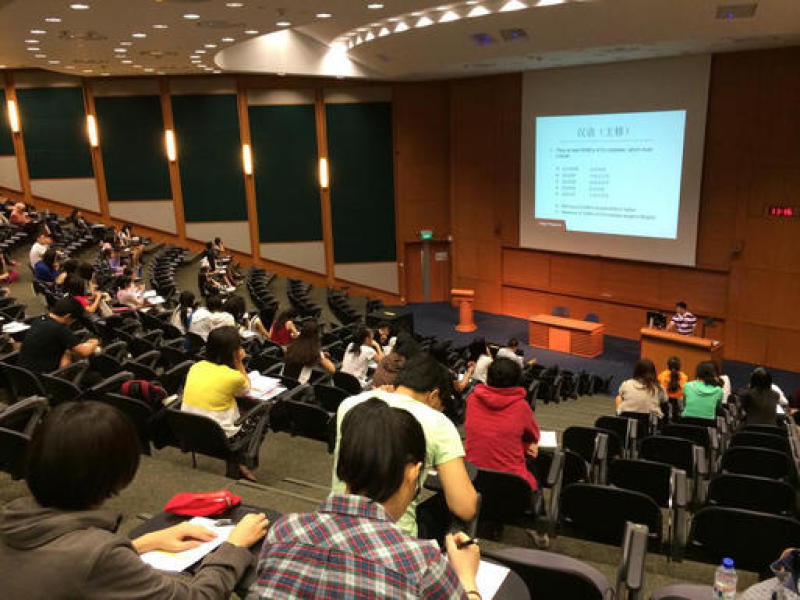 20190530-NUS Chinese Lecture.jpg