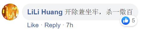 20190610-Lili Huang.png