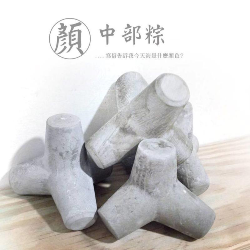 20190611-middle dumpling.jpg