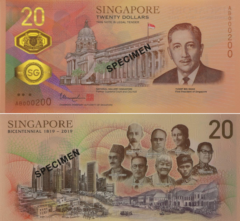 20190612-Bicentennial Commemorative Notes.png