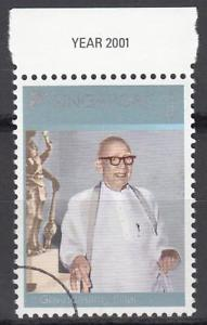 stamp pillai.jpg