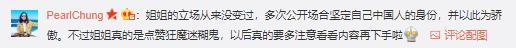 comment 4.png