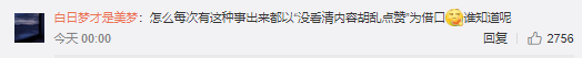 comment 6.png