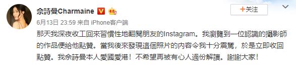 sheh weibo.png