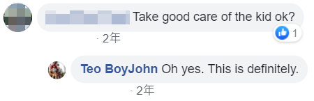 180619 murder fb comment.png