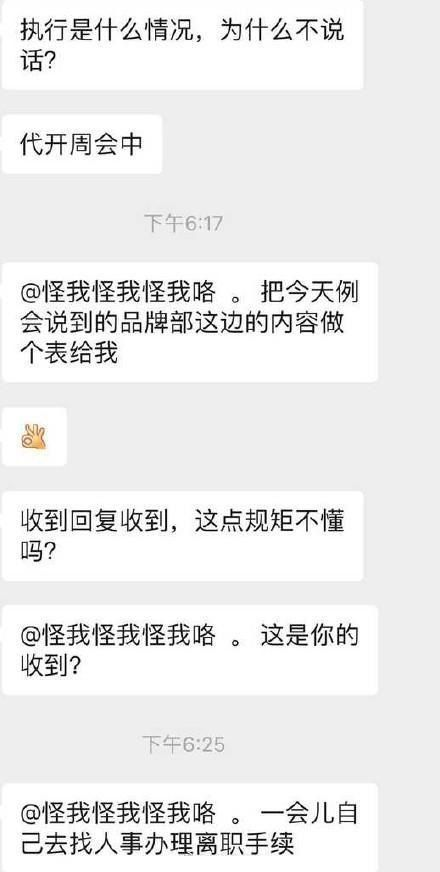 190619 ok wechat 1.png