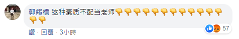 comment 5.png
