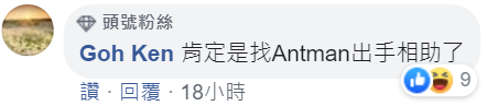 050719 ant comment 1.png