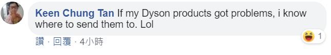 100719 dyson comment 2.png