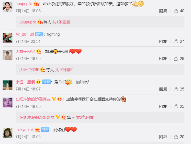 160719 by2 by2 weibo comments.png