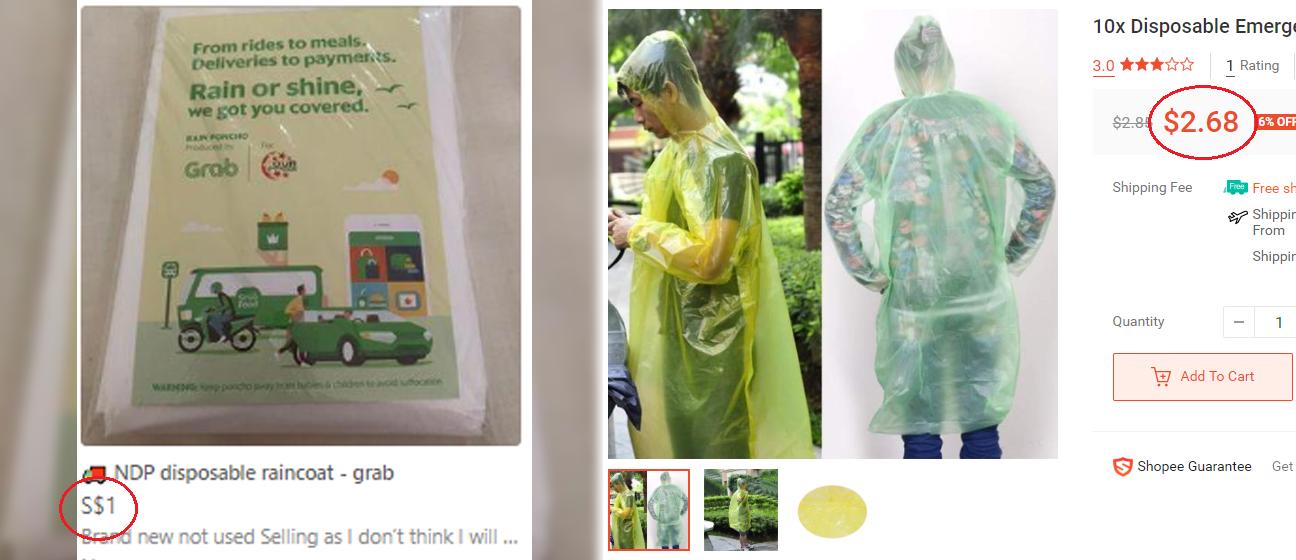 180719 ndp raincoat.png
