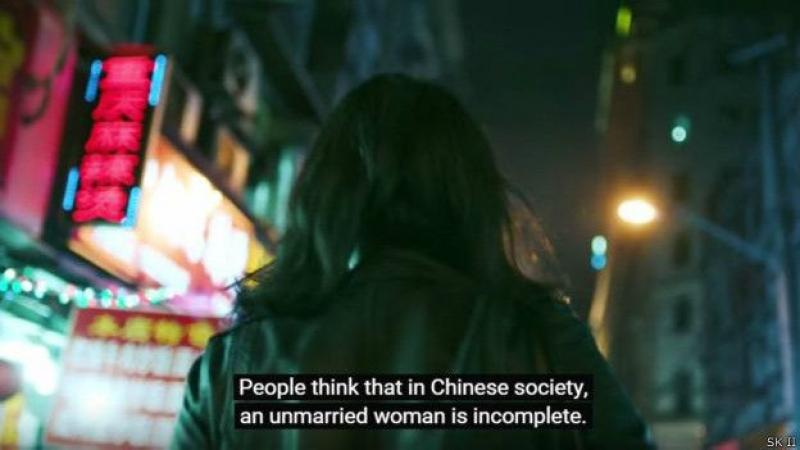 20190719-unmarried woman.jpg